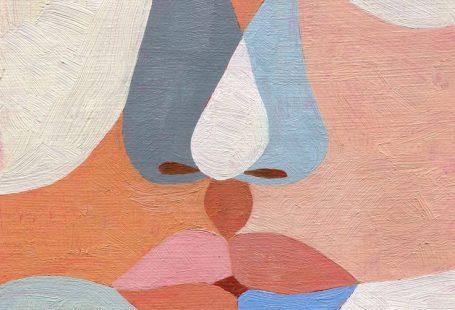 Artist Spotlight: Inès Longevial