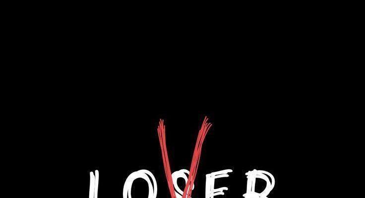 """""""Loser Lover"""" aus """"Es"""" welcher Lichtspiel. Wallpaper zu Gunsten von iPhone HD - ... - Enterta..."""